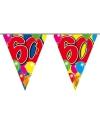 Leeftijd vlaggenlijn 60 jaar 10 meter
